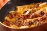 牛肉と大根の韓国風煮込みの作り方2