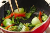 チンゲンサイのガーリック炒めの作り方2