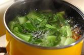 チンゲンサイのガーリック炒めの作り方1