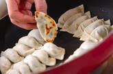 ツナ餃子の作り方7