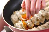 ツナ餃子の作り方5