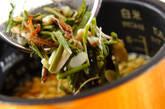 春の山菜おこわの作り方5