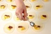 バナナのデザート餃子の作り方1