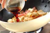 豆腐のおかか炒めの作り方3
