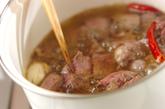レバーと夏野菜のオイル煮の作り方1