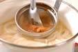 大根とワカメのみそ汁の作り方5