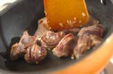 砂肝のガーリック炒めの作り方4