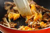 豚肉の卵炒めの作り方8