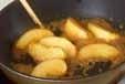 カラメルリンゴの作り方2