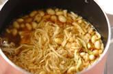 大豆と切干し大根の煮物の作り方6
