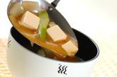 グリーンアスパラのみそ汁の作り方2