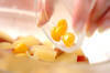サツマイモの白和えの作り方の手順3