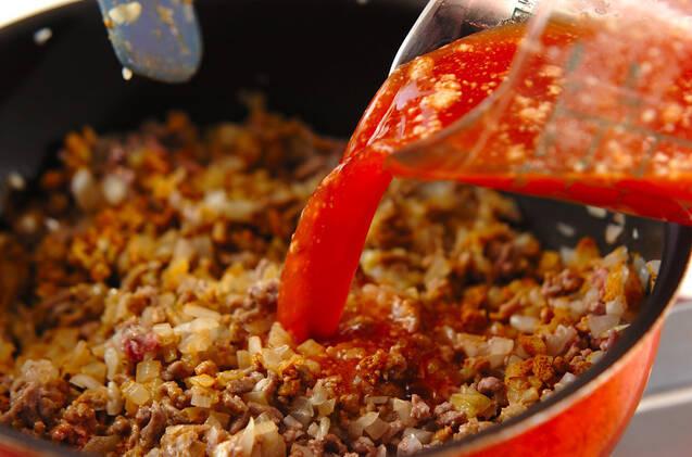 納豆入りドライカレーの作り方の手順6