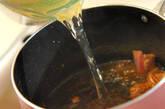 冬瓜のスープの作り方5