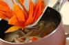 具だくさん!冬瓜のスープの作り方の手順6