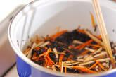 大豆と芽ヒジキの煮物の作り方7