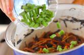 大豆と芽ヒジキの煮物の作り方9