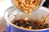 大豆と芽ヒジキの煮物の作り方8