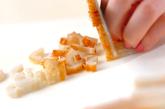 大豆と芽ヒジキの煮物の下準備4