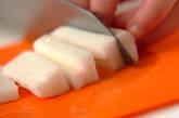 長芋のワサビじょうゆ和えの作り方3