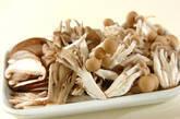 キノコの炒め丼の作り方1