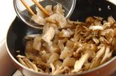 キノコの炒め丼の作り方2