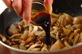 キノコの炒め丼の作り方3