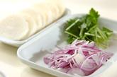 焼き長芋のユズコショウサラダの下準備1