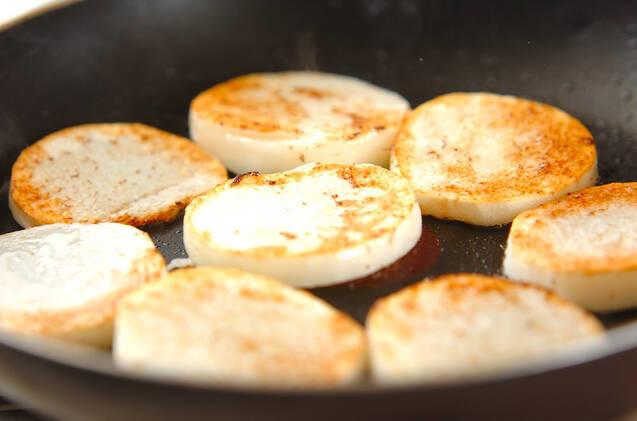 焼き長芋のユズコショウサラダの作り方の手順4