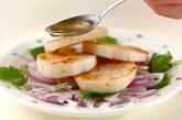 焼き長芋のユズコショウサラダの作り方2