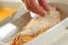 チキンのソースカツ丼の作り方の手順4