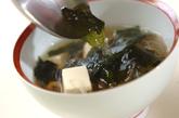 梅と春雨のスープの作り方3