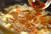 納豆カレードリアの作り方6