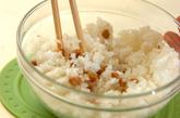 納豆カレードリアの下準備1
