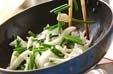 ウナギと豆腐の炒め煮の作り方1