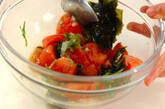 トマトと大葉のサラダの作り方1