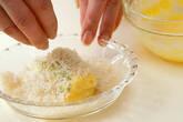 タケノコのフライの作り方3