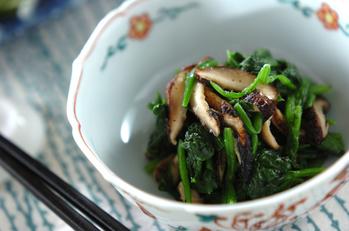 青菜とシイタケのからし和え