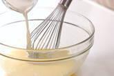 きな粉の丸いケーキの作り方4