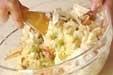リンゴポテトサラダの作り方5