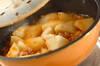 大根と豚肉のピリ辛煮の作り方の手順8