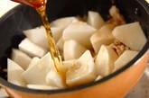 大根と豚肉のピリ辛煮の作り方7