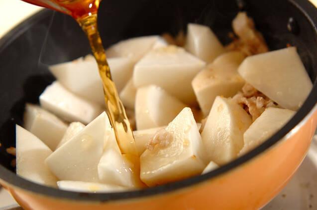 大根と豚肉のピリ辛煮の作り方の手順7