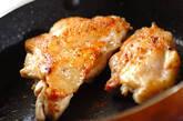 鶏もも肉の香草焼きの作り方2