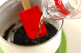 黒ゴマ汁粉の下準備1