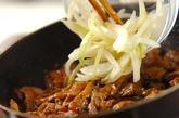 牛肉と玉ネギの炒め物の作り方3