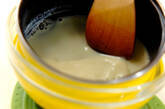 なめらか豆乳プリンの作り方3