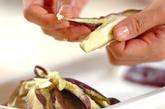 梅ナス素麺の下準備2