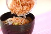 梅ナス素麺の作り方1