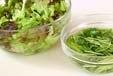 ミツバとジャコのサラダの下準備1